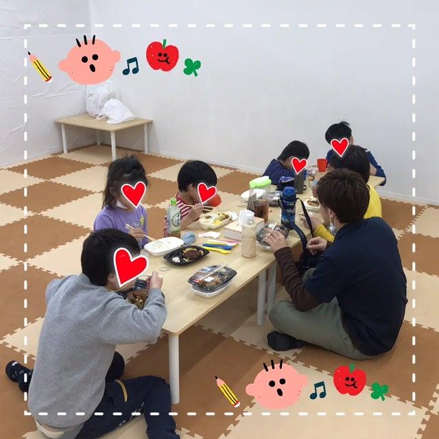 o0640064014857710191 - 11/23(月)☆toiro日野☆