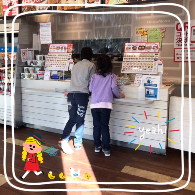 o0640064014857710187 - 11/23(月)☆toiro日野☆