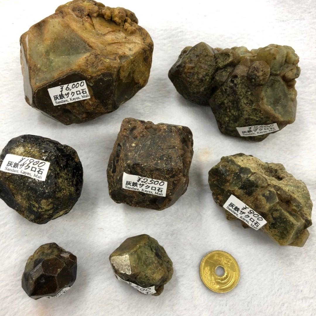 11.27 灰鉄ザクロ石