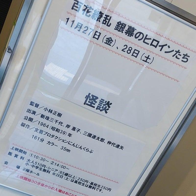 小林正樹の新着記事|アメーバブログ(アメブロ)