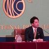 日本記者クラブで講演をしました。の画像
