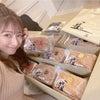 デニッシュ食パン♡の画像