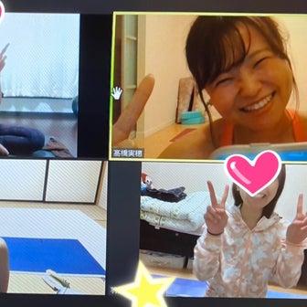 【1月】少人数制・短時間で身体を柔軟にするグループオンラインヨガ♡
