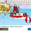 王者松井繁!!峰に競り勝ち!関西ボーイです♪
