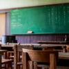 学生の頃は学んでいた。社会人になって、学んでいる?の画像