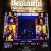 ミュージカル Beautifulの画像