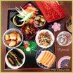 日本★大阪|おせち料理を初ネット注文♪(2020.11.20)