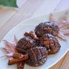 肉厚で旨い!椎茸の旨味ソテー☆の画像