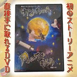 画像 タニヤマ・キネマさんの広告の作画をしました! の記事より 9つ目