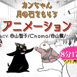 画像 タニヤマ・キネマさんの広告の作画をしました! の記事より 8つ目