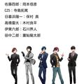 声優の遊佐浩二さんと津田健次郎さん 最新情報