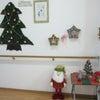 壁画テーマ「楽しいクリスマス」の画像