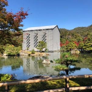 秋の京都へ~ひとり旅第3弾②の画像