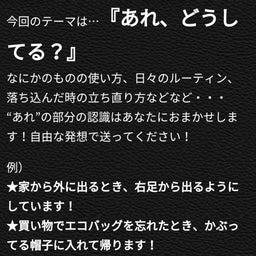 画像 まいたま 5ねんめ #152 ぽかぽか♡ の記事より