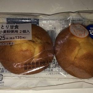 しっとり甘食国産小麦粉使用2個入(ローソン)の画像