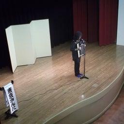 画像 浅草東洋館11月下席ボーイズバラエティ協会。 の記事より 5つ目