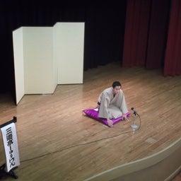 画像 浅草東洋館11月下席ボーイズバラエティ協会。 の記事より 4つ目