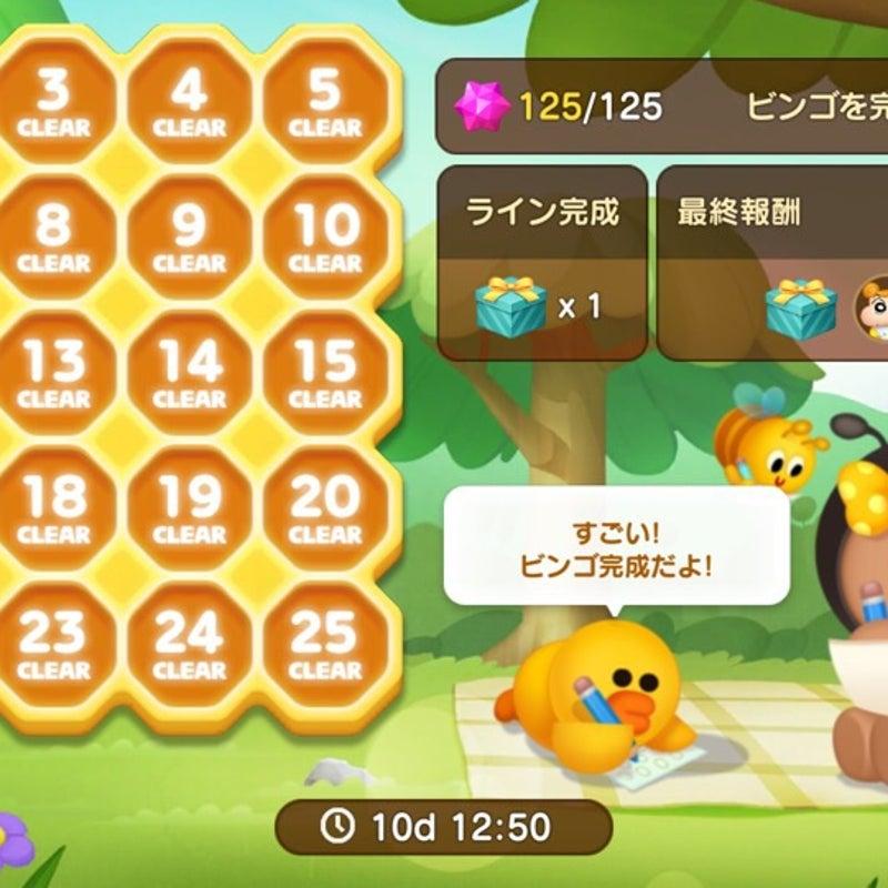 バディ ライン シェフ LINEの最新ゲームアプリ「LINEシェフ」をご紹介^^ステーキハウスのエビ手ごわい!ハオハオ飯店も!ラインシェフ攻略!!バディ可愛い♪中華♪弁当♪とんかつ!