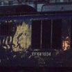 JR貨物【鎧】~EF64 1034~