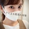マスクによる肌荒れ防止の画像