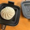 お家ご飯♡簡単手抜きランチ…肉まん♡茹で卵の様な美しい艶肌への画像