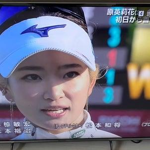 女子ゴルフの画像