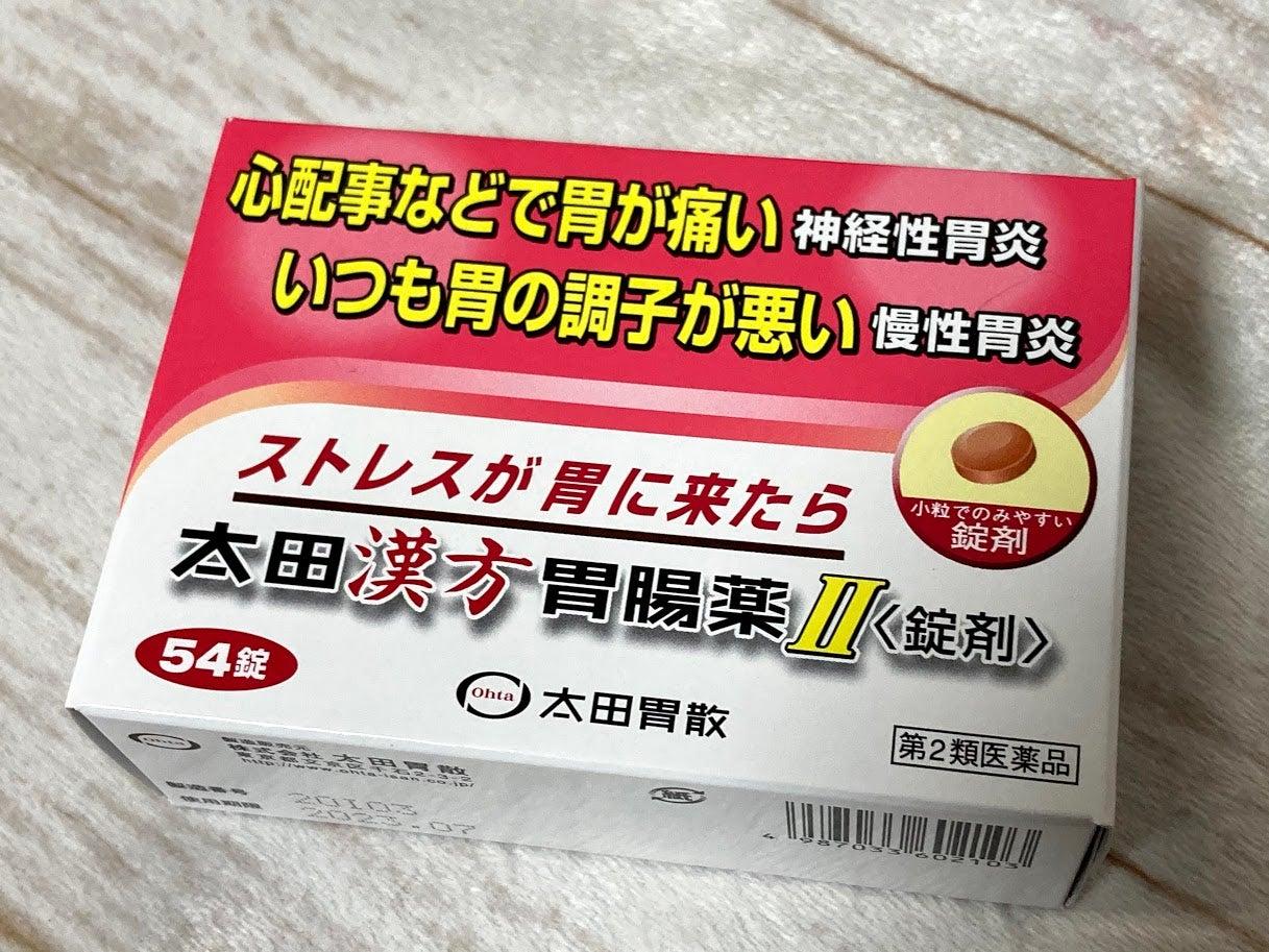 ストレス 慢性 胃炎