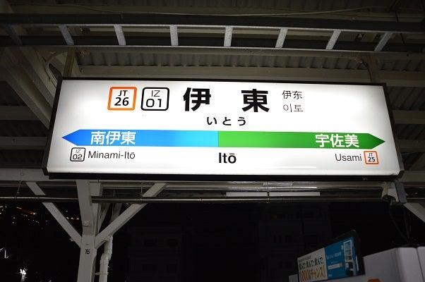 https://stat.ameba.jp/user_images/20201129/20/shonan-shinjukuline/2a/91/j/o0602040014858997372.jpg