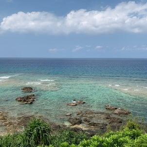 2019初秋の沖縄(6)ブセナ探索〜コテージ周辺と海中展望塔の画像