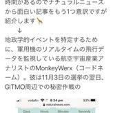 【横浜】ライトワーカーまきてぃの覚醒するブログ