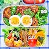 お弁当にピッタリ!鶏の甘辛カレー炒めと卵ちゃんのっけ弁当♪の画像