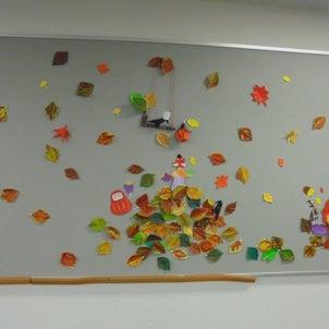芸術の秋の画像
