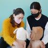 【開催】森のカフェ燦燦ランチ付きベビマの画像