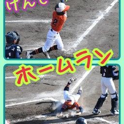 画像 ★サラスポーツ杯第40回 ジュニア大会★ の記事より 6つ目