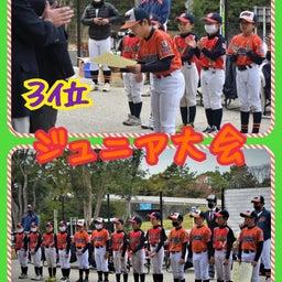 画像 ★サラスポーツ杯第40回 ジュニア大会★ の記事より 1つ目