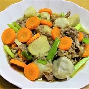 里芋肉煮込みのレシピブログの画像