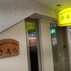 さえら・ひのでそば・雪印パーラー本店・KINOTOYA(札幌・小樽その2)