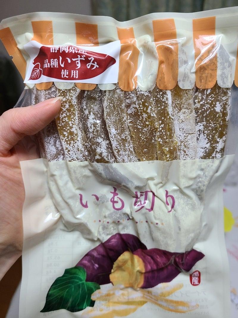 芋 いずみ 号 干し 13