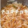 【糖質ゼロ麺】で、まさかのあのメニュー!?の画像