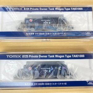 トミックスより人気タンク車が再生産されました!(*゚∀゚*)の画像