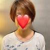 吉瀬美智子さん風パーマの画像