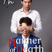 『Manner of Death』ep1 見ました❗️