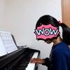 久々のオンラインピアノレッスンの意外な効果♡の画像
