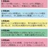【生まれ月別】12月の運勢★【占い師:星 姫】の画像