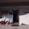美容室がオープン!の画像