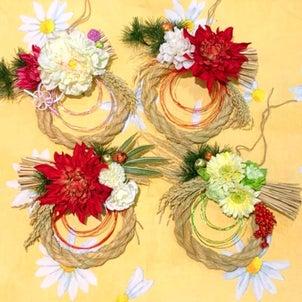 手作りしめ縄飾り♡期間限定販売のご案内の画像