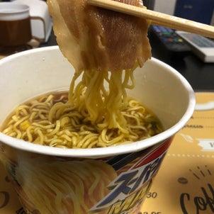 """""""夜中のスーパーカップMAX""""の画像"""