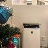 コロナ対策4-空気清浄機設置の画像