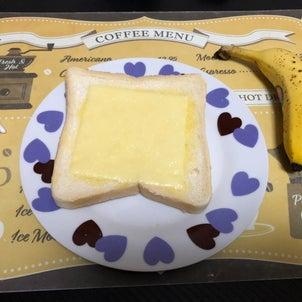 シュガーチーズトーストの画像