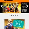 マルワジム横浜 12月12日(土)は自由練習の画像
